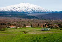 etna - fce